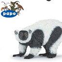 PAPO パポ社 エリマキキツネザル フランス、PAPO(パポ社)のWild Animalsシリーズ、野生の動物のフィギュア。リアルな表情が魅力のフィギュアです。