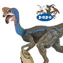 【メール便可】PAPO パポ社 オヴィラプトルB フランス、PAPO(パポ社)のDinosaurs ダイナソーシリーズ、恐竜のフィギュア。リアルな表情が魅力のフィギュアです。