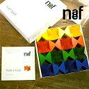 RoomClip商品情報 - Naef ネフ社 ネフスピール Naef Spiel〜スイス・Naef(ネフ社)のおもちゃの原点。クルト・ネフによってデザインされた積み木「ネフスピール」。