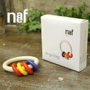 Naef ネフ社 リングリィリング Ringli Ring〜スイス Naef(ネフ社)のクルト ネフがデザインした木製歯固めラトル(ガラガラ)「リングリィリング」です。