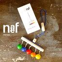 Naef ネフ社 ベビーボール Color Balls〜スイス・Naef(ネフ社)の1968年から続く人気のおもちゃ。クルト・ネフがデザインした赤ちゃんの木のおもちゃ「ベビーボール」。お出かけのおもちゃにも。