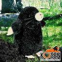 KOESEN ケーセン社 もぐら 立ち 4410?ドイツ・KOESEN/KOSEN(ケーセン社)の動物のぬいぐるみ。愛らしい表情のモグラのぬいぐるみです。【05P05Nov16】