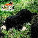 KOESEN ケーセン社 もぐら 伏せ 4420?ドイツ・KOESEN/KOSEN(ケーセン社)の動物のぬいぐるみ。愛らしい表情のモグラのぬいぐるみです。【05P05Nov16】