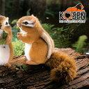 KOESEN ケーセン社 シマリス 5550?ドイツ・KOESEN/KOSEN(ケーセン社)の動物のぬいぐるみ。愛らしい表情のりすのぬいぐるみです。出産祝い クリスマス プレゼント 結婚記念日 出産したママへのご褒美にもおすすめ