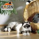 KOESEN ケーセン社 ねそべり猫 ヒマラヤン 4390〜ドイツ・KOESEN/KOSEN(ケーセン社)の動物のぬいぐるみ。愛らしい表情の猫(ねこ/ネコ)のぬいぐるみです。