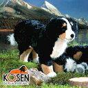 KOESEN ケーセン社 バーニーズマウンテンドッグ 4720〜ドイツ・KOESEN/KOSEN(ケーセン社)の動物のぬいぐるみ。愛らしい表情の犬(イ..