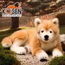 KOESEN ケーセン社 柴犬 伏せ 6230〜ドイツ・KOESEN/KOSEN(ケーセン社)の動物のぬいぐるみ。愛らしい表情の犬(イヌ/いぬ)のぬいぐるみです。出産祝い クリスマス プレゼント 結婚記念日 出産したママへのご褒美にもおすすめ