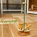 Camphill キャンプヒル メリーゴーランド〜イギリス Camphill(キャンプヒル)の天然木で作られたあたたかいぬくもりを感じるメリーゴーランドおもちゃ。ターンテーブルを回すとポニーたちが回ります。