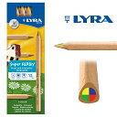 メール便可 LYRA リラ社 Super FERBY スーパーファルビー 色鉛筆 4in1 12本入り〜ドイツ LYRA(リラ社)の三角グリップの長さ17.5cmの鉛筆スーパーファルビーシリーズ。4色が1本の芯になった色鉛筆です。