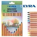 [メール便可] LYRA リラ社 Super FERBY スーパーファルビー 色鉛筆 軸白木 ヴァルドルフ12色セット〜ドイツ・LYRA(リラ社)のシュタイナー教育で用いられる自然の美しい色合いが表現できる色鉛筆です。