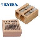 [メール便可] LYRA リラ社 ブナ材 ツインホール シャープナー〜ドイツ・LYRA(リラ社)の太さ8mm・11mmの鉛筆用の2つの削り穴がついた木製の鉛筆削りです。