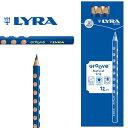 [メール便可] LYRA リラ社 Groove グルーヴ 鉛筆 Bグラファイト 12本入り〜ドイツ・LYRA(リラ社)の人間工学から考えられた鉛筆。可愛らしい水玉模様が正しい握り方をサポートしてくれる鉛筆Groove(グルーヴ)シリーズ。