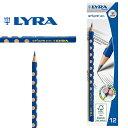 [メール便可] LYRA リラ社 Groove グルーヴスリム 鉛筆 HBグラファイト 12本入り〜ドイツ・LYRA(リラ社)の人間工学から考えられた鉛筆。可愛らしい水玉模様が正しい握り方をサポートしてくれる鉛筆Groove(グルーヴ)シリーズ。