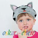 Oskar&Ellen オスカー&エレン社 アニマル ハット&テール ねこ〜北欧スウェーデンのOskar&Ellenのごっこ遊びにオススメな動物の変身セット。イベントやパーティーにもオススメです。
