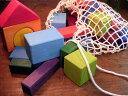[Spiel & Holz Design シュピール アンド ホルツ デザイン]カラー・幾何学積み木30P〜創造力を養うのに最適な積み木です。【SALE1031】