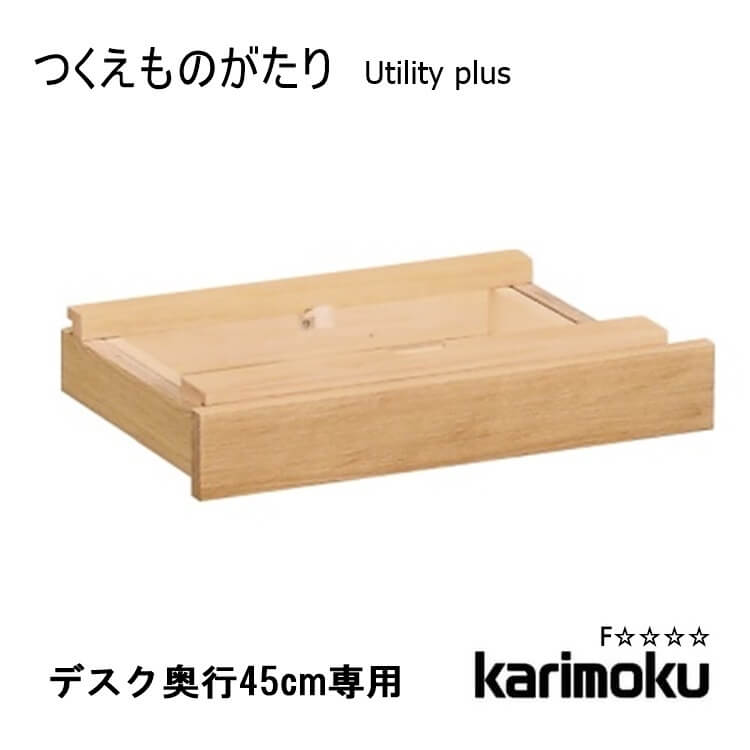 Kk14 as0401 00