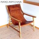 週末店内商品ポイント最大18倍 アームチェア NANO ARM CHAIR 椅子 チェア 牛皮 牛革 チークウッド 木製 肘付き ナチュラル ブラウン LONDONシリーズ インテリア ラップス 【送料無料】