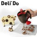 デリド Deli'Do ベルギー製チョコレートメーキングキッ...