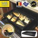 ノースティック NoStik 魚焼きグリルトレイ 1.5L 外寸18.8×28.8×3.8cm テフロンシートでできたトレイ【オーブン トースター トレー ふっ素樹脂シート】【5400円以上お買い上げで送料無料】