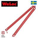 ウェーロッククリップイットは、スウェーデン・ウェーロック社(WeLoc、ウェーランドWELAND)の優れた保存用キッチンクリップです。