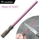 小型ナイフの仕上げ研ぎに使いやすいミニサイズの研ぎ棒です。硬度の高い人工ルビー素材を使用し、摩耗が少なく炭素鋼などの硬い金属やステンレス、チタン製の刃を研ぐ事ができます。