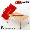 【カステルメルリーノ】イタリア製 ハイ&ロー木製テーブル S 80 X 60cm
