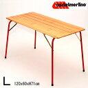 【カステルメルリーノ】イタリア製 木製折りたたみテーブル Classico L 120 X 60cm