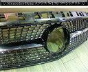 Mercedes Benz メルセデス ベンツ Aクラス W176◇A250 スポーツ フロントグリル(DIS付)◇色はブラック/ダイアモンドルック