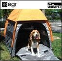 《egr イージーアール》アンブラ ペット M Umbra Pet M 携帯ペットハウス 車内ゲージアウトドア ペットテント 送料無料