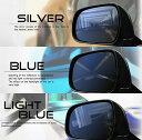 《AUTBAHN 広角ミラー》BMW ビーエムダブリュー3Series / 3シリーズ E46-M301/01〜07/08ドレスアップサイドミラー