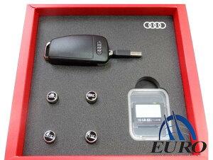 Audi純正アクセサリーボックスUSBメモリー・SDカードエアバルブキャップ4個