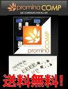 《promina プロミナ LED COMPELETE INSTALLS SET Aセット》【送料無料中!】MERCEDS-BENZ(メルセデス・ベンツ)MLクラス(W166)ブルーテック サンルーフ付車PMC714