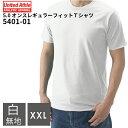 United Athle ユナイテッドアスレ 無地Tシャツ 5.0オンスTシャツ 5401-01 | ホワイト | XXLサイズ |