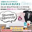 [即納OK!在庫品] ★グラフテック社製 小型カッティングマシン silhouette-CAMEO2 シルエットカメオ2★[カード決済対応]