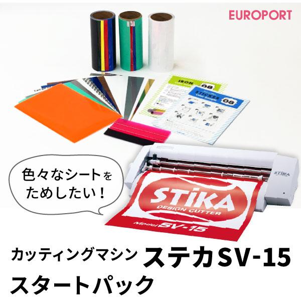 ステカ SV-15 STIKA 小型 カッティン...の商品画像