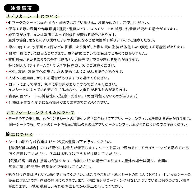 アプリケーションシート(リタックシート/転写シ...の紹介画像2