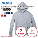 GILDAN ギルダン 8.0oz ヘビーブレンドプルオーバーパーカー   7色   YLサイズ  