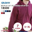 GILDAN ギルダン 8.0oz ヘビーブレンドプルオーバーパーカー   7色   S-XLサイズ  