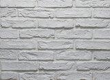 【オールドロンドンブリック ホワイト:フラット】セメント系壁面ブリックタイル