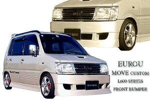 EUROUムーヴカスタム L600S/L610S/L602Sフロントバンパー