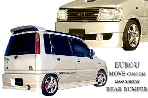 EUROUムーヴカスタム L600S/L610S/L602Sリアバンパー