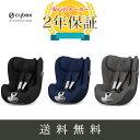 シローナZアイサイズ(SIRONA Z i-Size)専用ベース別売