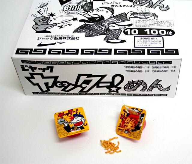 10円 ヤッターメン 100付【駄菓子】の商品画像