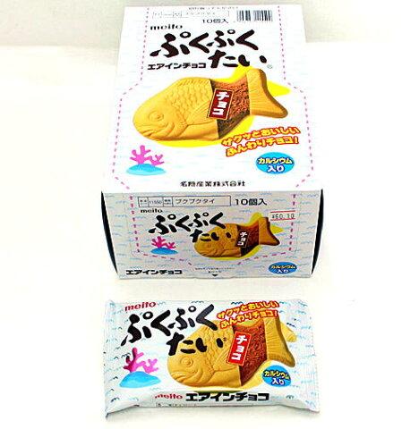60円 たいやきの形のぷくぷくたい 10入【駄菓子】