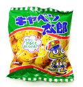 キャベツ太郎 20円 30入【駄菓子】