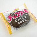 50円 チョコケーキ 12入【駄菓子】