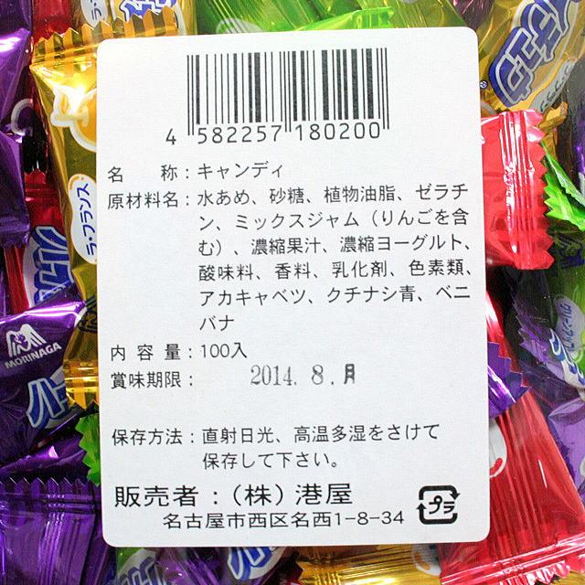 ハイチュウ 100入【駄菓子】の紹介画像3