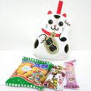 招き猫のラッピング袋入りお菓子詰め合わせ 1個