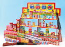 お菓子射的チャレンジ100(コード4052/20800)