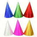 【大人・子供兼用サイズ】三角帽子(中)【トンガリ帽子・とんがり帽子】 12個入
